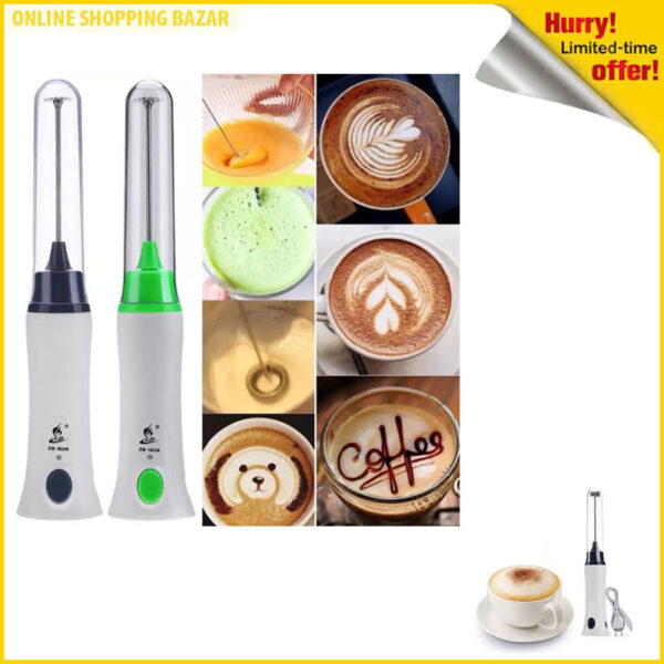 Rechargeable Coffee Beater 3