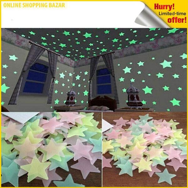 pack of 100 pcs shining star 3