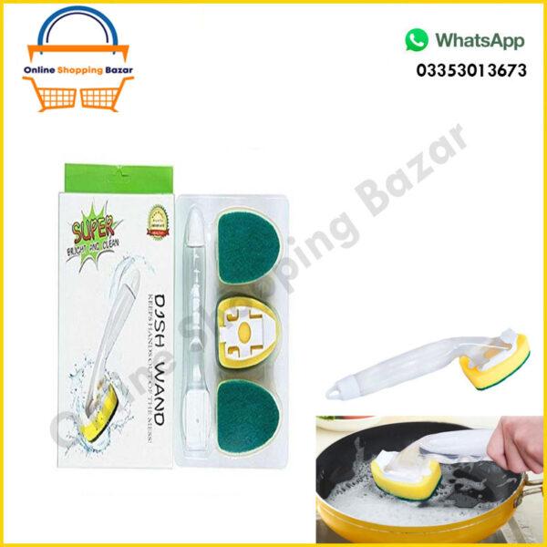 Dish wand box 3