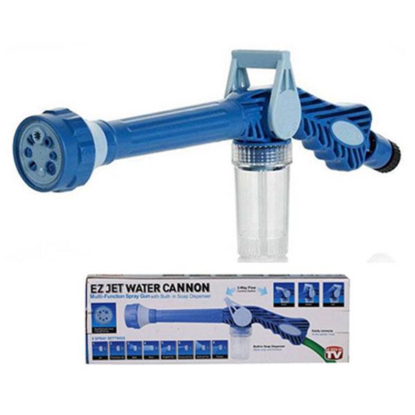 ez jet water canon 4