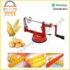 potato spiral cutter 2