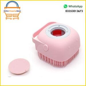 mini bath brush