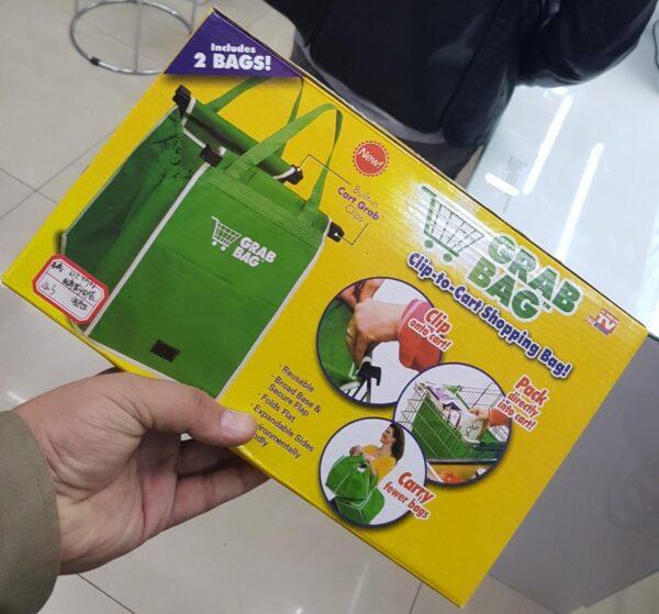 PACK OF 2 GRAB BAG 4