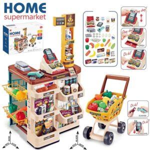 home super market