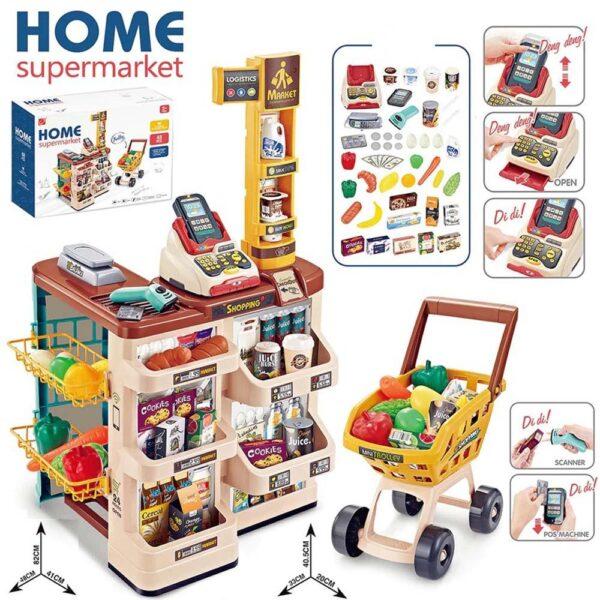 home super market 3