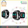 D20 Smart Watch 2