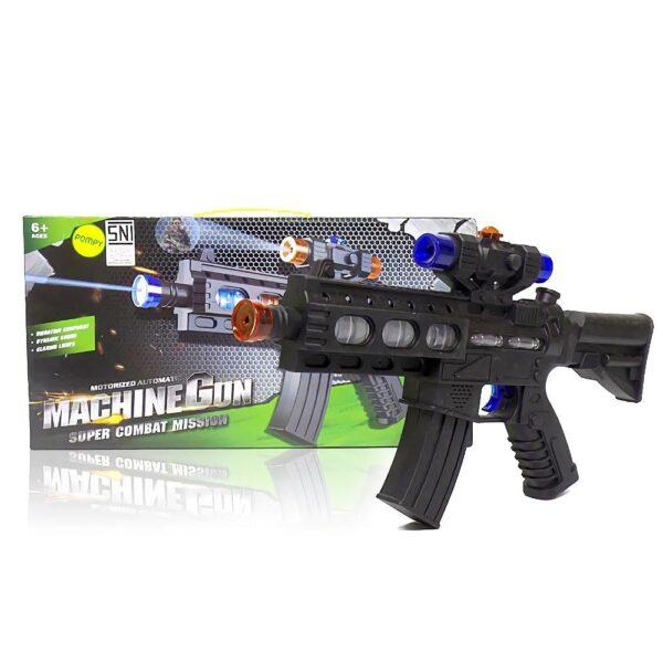MACHINE GUN SUPER COMBAT MISSION TOY 4