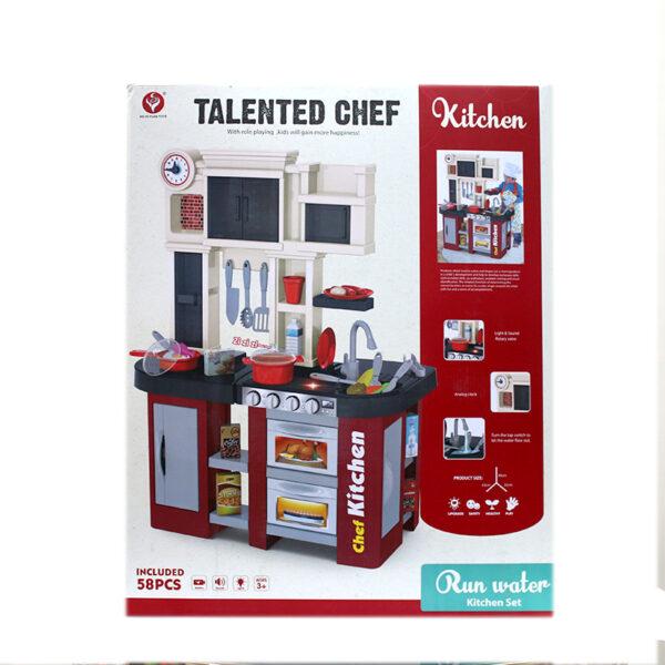 Talented Chef Kichen Set 4